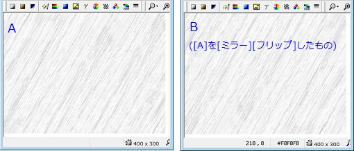 JTrim 雨降りアニメ 詳細説明_c0106443_123686.png
