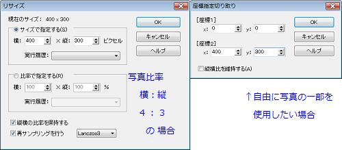 JTrim 雨降りアニメ 詳細説明_c0106443_12571181.png