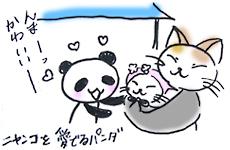 手作り市_出店報告 4/28上賀茂_f0195352_1342247.jpg