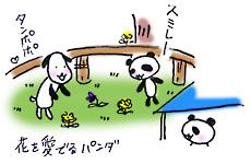 手作り市_出店報告 4/28上賀茂_f0195352_1374187.jpg