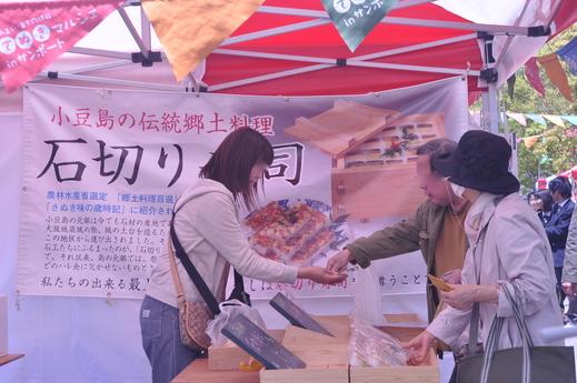 「福島の子どもたち香川へおいでプロジェクト」サンサン祭り2013 に参加 レポ 高松_b0242956_18334962.jpg