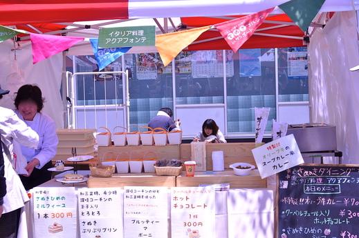 「福島の子どもたち香川へおいでプロジェクト」サンサン祭り2013 に参加 レポ 高松_b0242956_18354685.jpg