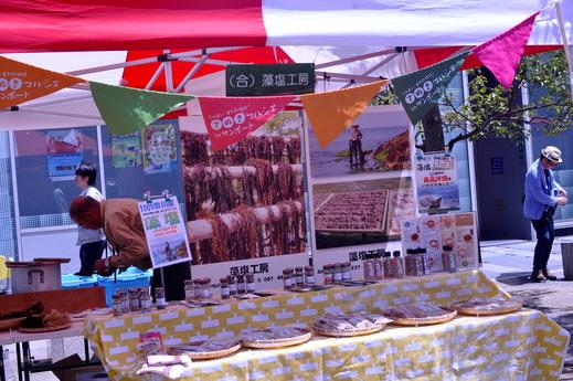 「福島の子どもたち香川へおいでプロジェクト」サンサン祭り2013 に参加 レポ 高松_b0242956_1836146.jpg