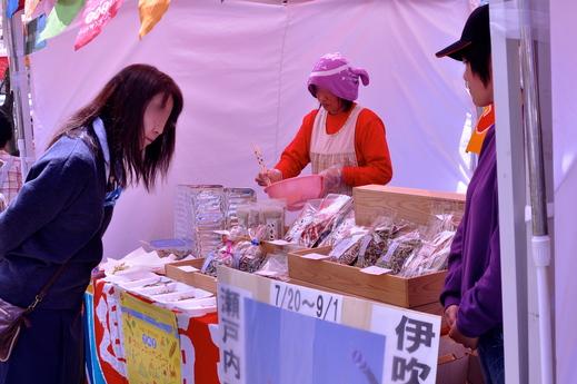 「福島の子どもたち香川へおいでプロジェクト」サンサン祭り2013 に参加 レポ 高松_b0242956_18364722.jpg