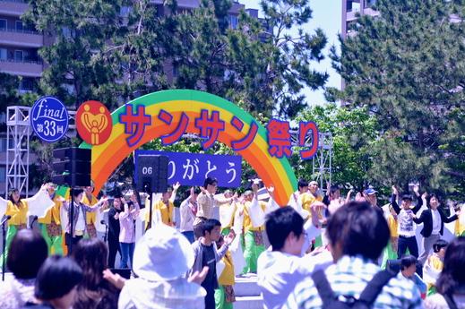 「福島の子どもたち香川へおいでプロジェクト」サンサン祭り2013 に参加 レポ 高松_b0242956_18392374.jpg