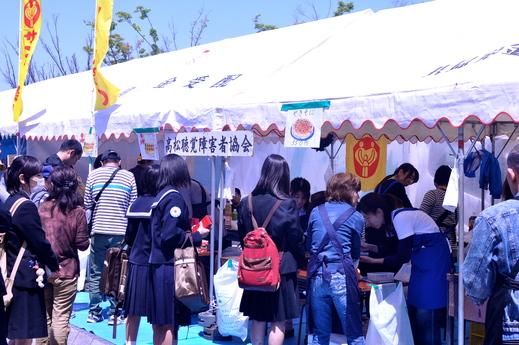 「福島の子どもたち香川へおいでプロジェクト」サンサン祭り2013 に参加 レポ 高松_b0242956_18394025.jpg