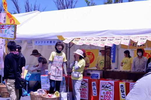 「福島の子どもたち香川へおいでプロジェクト」サンサン祭り2013 に参加 レポ 高松_b0242956_18401110.jpg