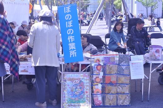 「福島の子どもたち香川へおいでプロジェクト」サンサン祭り2013 に参加 レポ 高松_b0242956_1841719.jpg