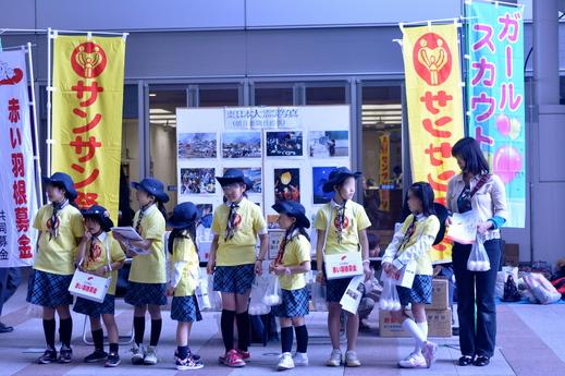 「福島の子どもたち香川へおいでプロジェクト」サンサン祭り2013 に参加 レポ 高松_b0242956_18422515.jpg