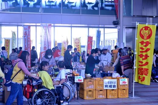 「福島の子どもたち香川へおいでプロジェクト」サンサン祭り2013 に参加 レポ 高松_b0242956_18425047.jpg