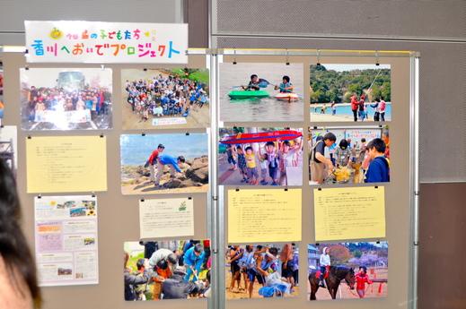 「福島の子どもたち香川へおいでプロジェクト」サンサン祭り2013 に参加 レポ 高松_b0242956_18441214.jpg