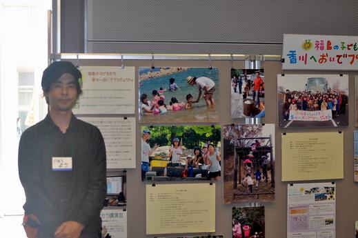 「福島の子どもたち香川へおいでプロジェクト」サンサン祭り2013 に参加 レポ 高松_b0242956_18451817.jpg
