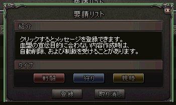 b0048563_17371567.jpg