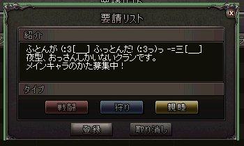 b0048563_173723100.jpg