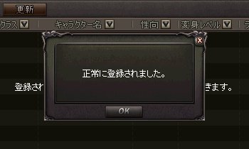 b0048563_17373069.jpg