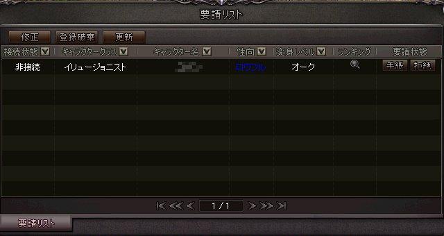 b0048563_17384992.jpg