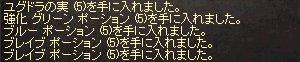 b0048563_19242126.jpg