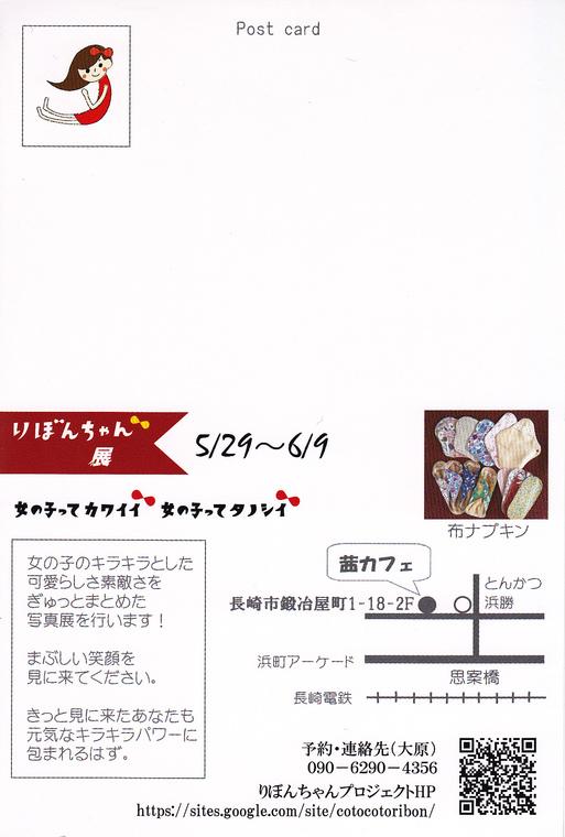 f0051464_1550243.jpg
