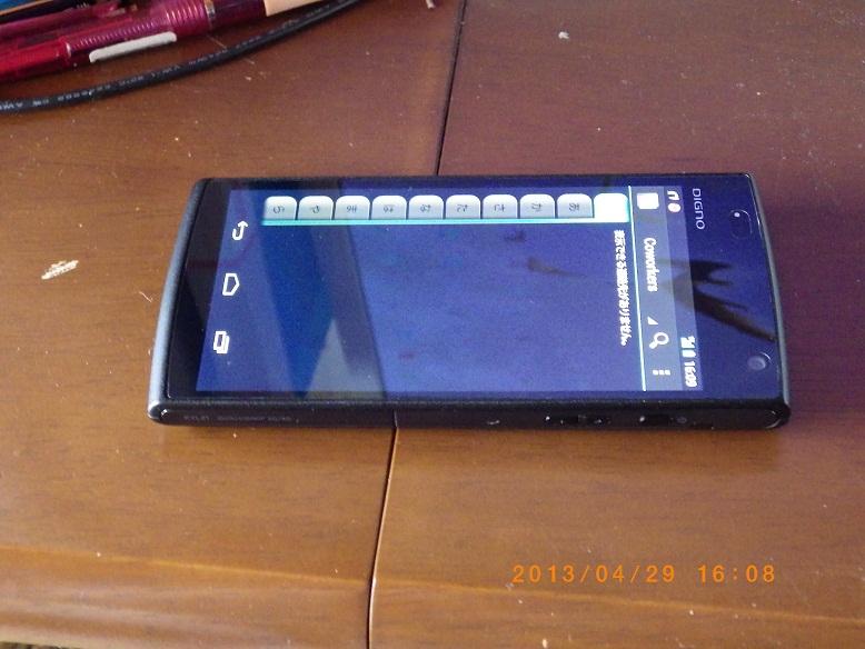 f0016066_20076.jpg