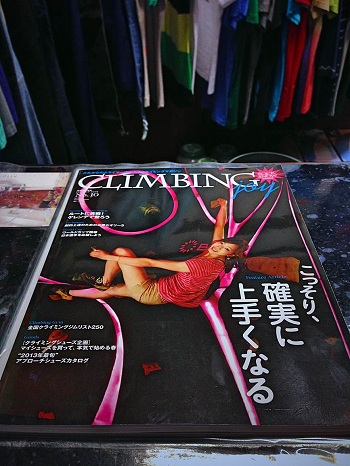 CLIMBING JOY NO.10_d0246875_14234549.jpg