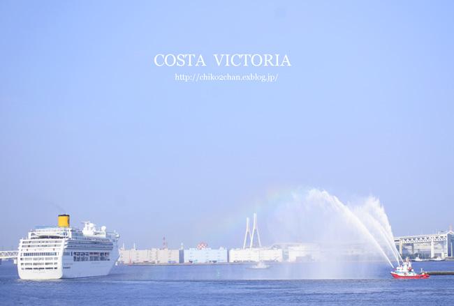 COSTA VICTORIA_e0221779_22283667.jpg