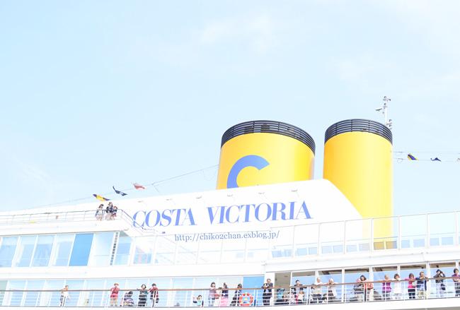 COSTA VICTORIA_e0221779_222861.jpg