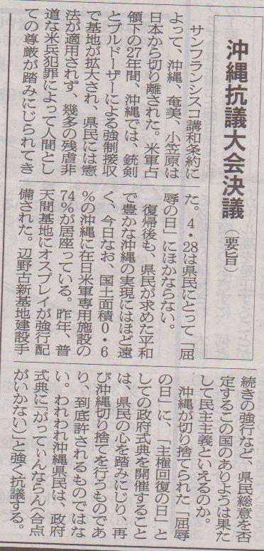 4月29日 電気カミソリ購入  1回目_d0249595_12143638.jpg