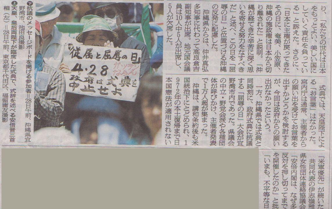 4月29日 電気カミソリ購入  1回目_d0249595_1216333.jpg