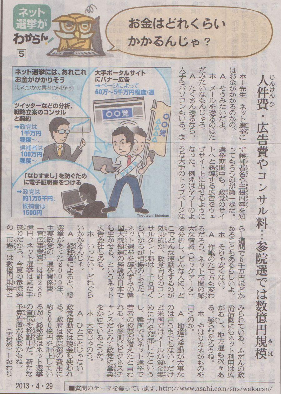 4月30日 電気カミソリ購入  2回目_d0249595_12211946.jpg