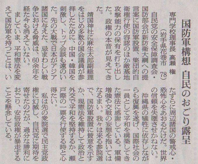 4月30日 電気カミソリ購入  2回目_d0249595_12223414.jpg