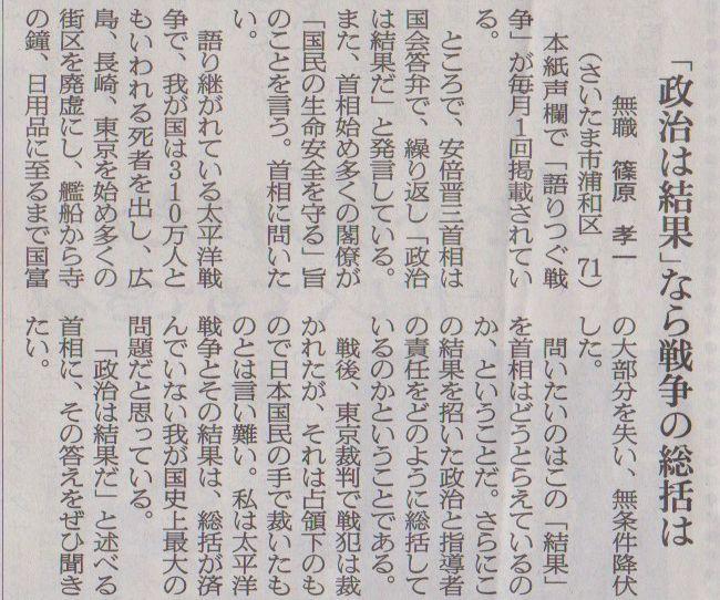 4月30日 電気カミソリ購入  2回目_d0249595_12224651.jpg