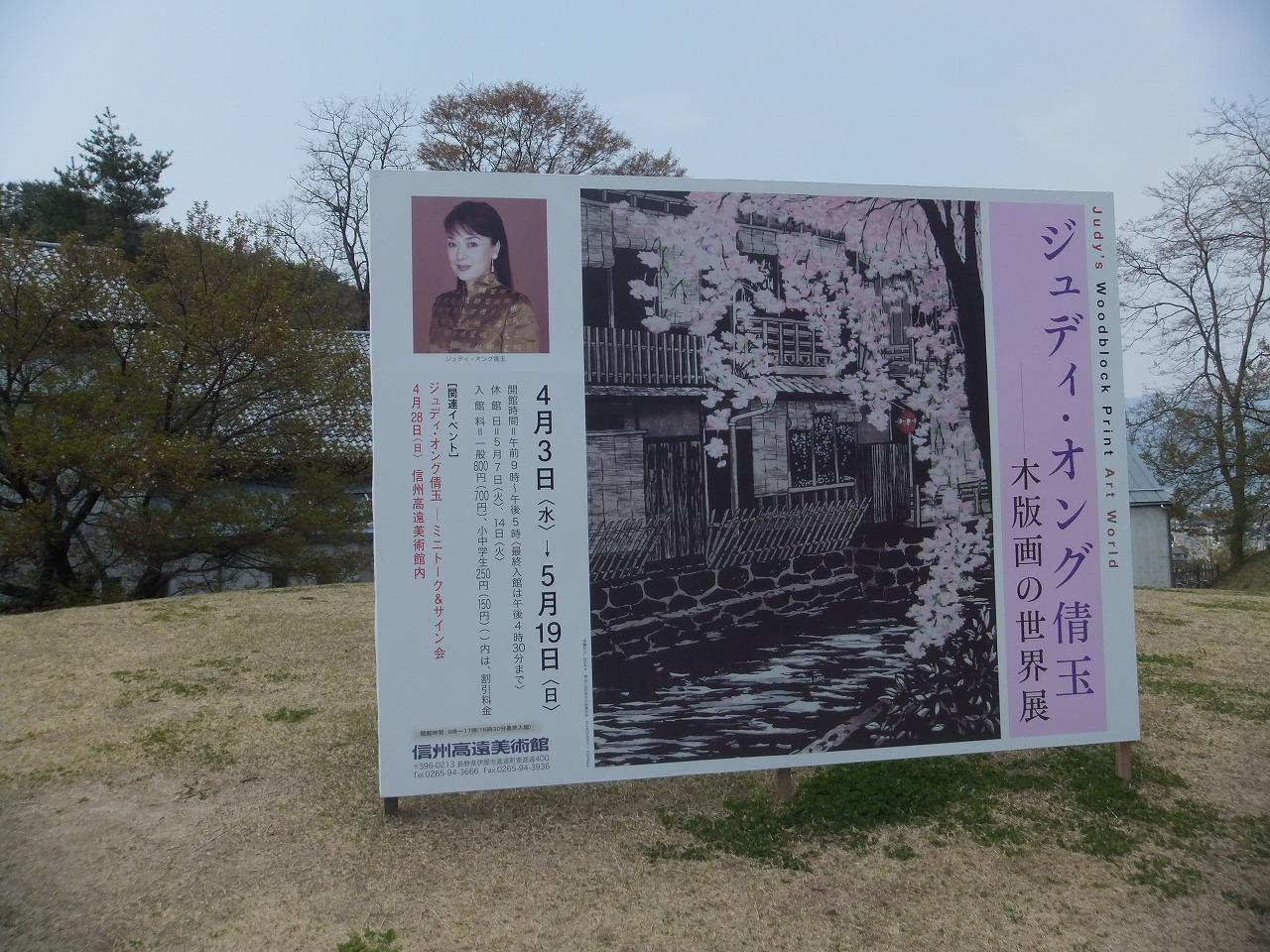 花会_e0187897_18522036.jpg