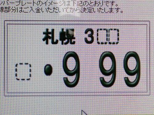 b0127002_1830340.jpg