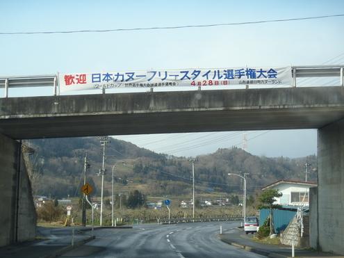 2013カヌーフリースタイル日本選手権_c0121102_1816359.jpg