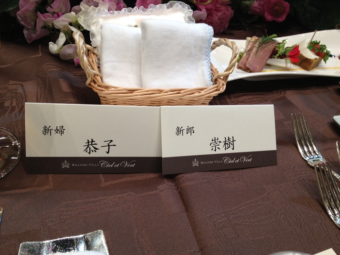 結婚式_e0273004_2342280.jpg