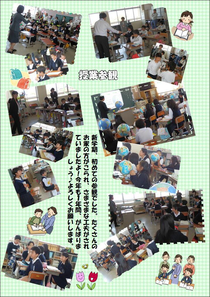 b0022310_1392732.jpg