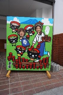 東家さんの顔出し看板作成_f0105112_1901397.jpg