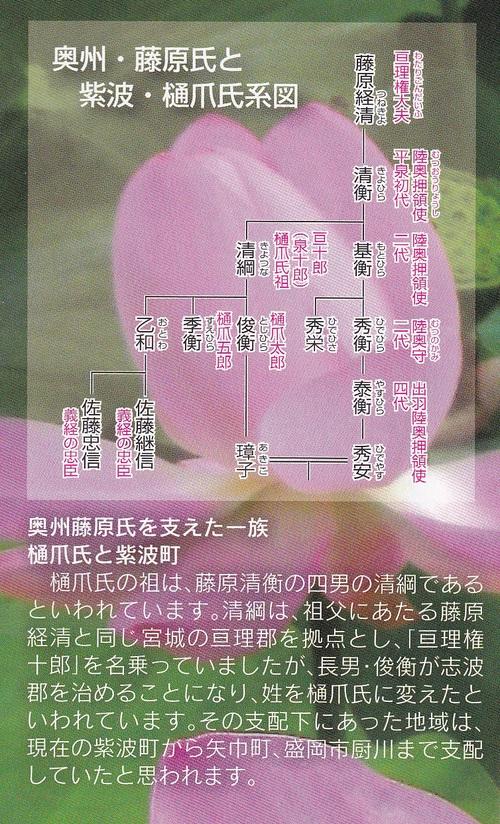 b0114813_20254583.jpg