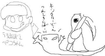 b0236120_001252.jpg