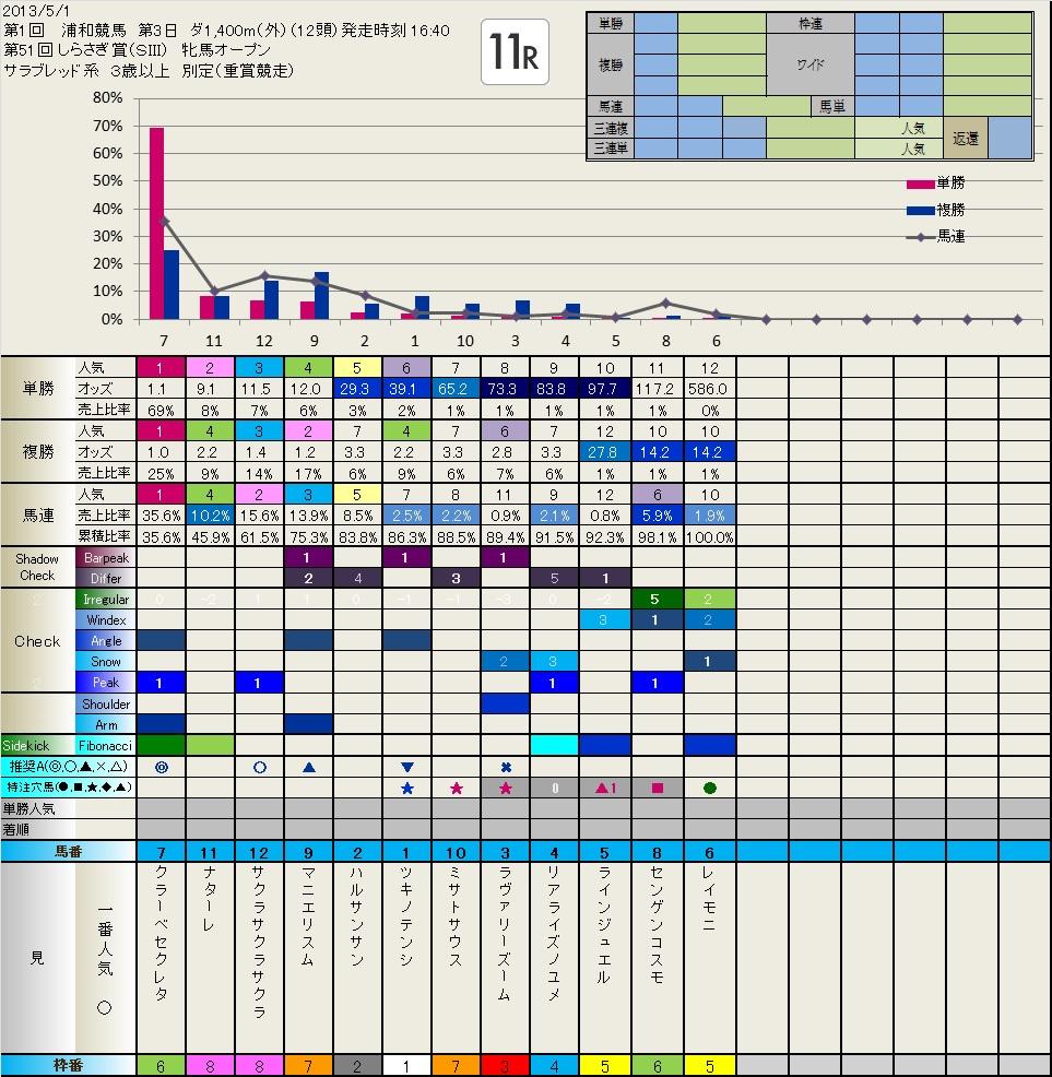 b0201522_2324289.jpg
