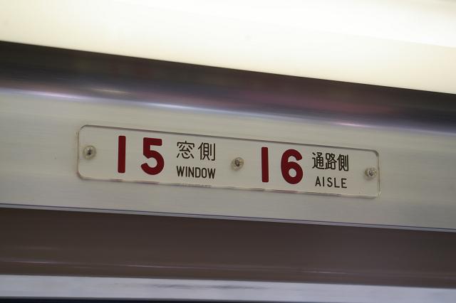 Joh3の気まぐれ鉄道日記