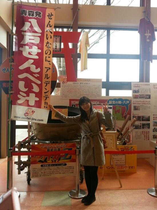 三沢ボウルさんでのチャレンジ_b0259538_00137.jpg