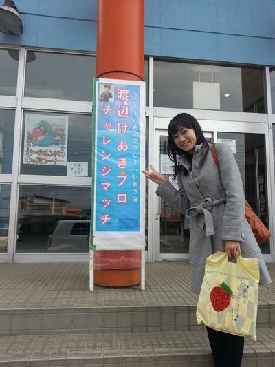 三沢ボウルさんでのチャレンジ_b0259538_043177.jpg
