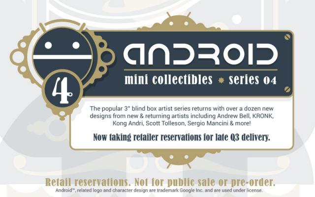もう第4弾、ANDROID Series 4、9月ごろ出荷_a0077842_21444690.jpg