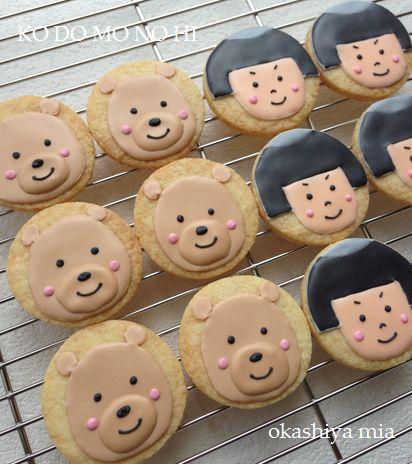 「こどもの日クッキー」、発送しました〜_a0274443_16462530.jpg