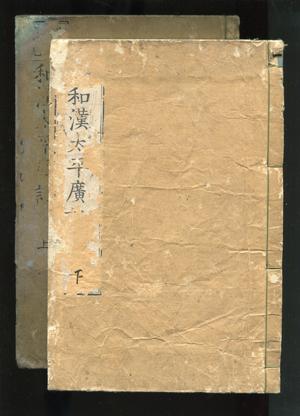 b0081843_19582015.jpg