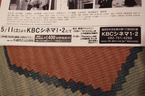 b0275845_1946653.jpg