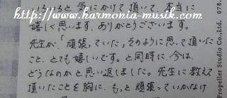 thanksお花_d0165645_1951913.jpg