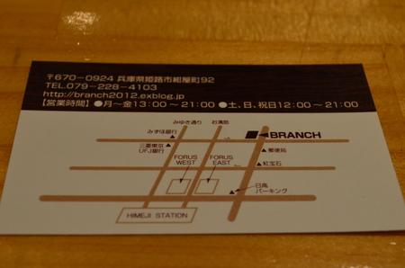 b0284956_16345077.jpg
