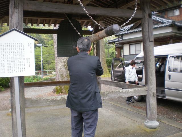 遠藤若狭男先生来越前町平成25年4月26日 : カサケンワールド